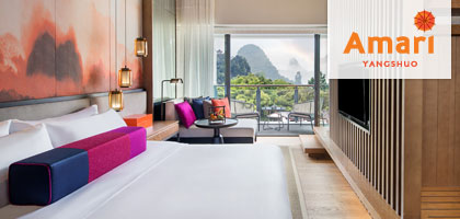 Amari Yangshuo Guilin Hotel Photo